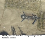 CH47D, which crashed after coming under ground fire Kandahar province